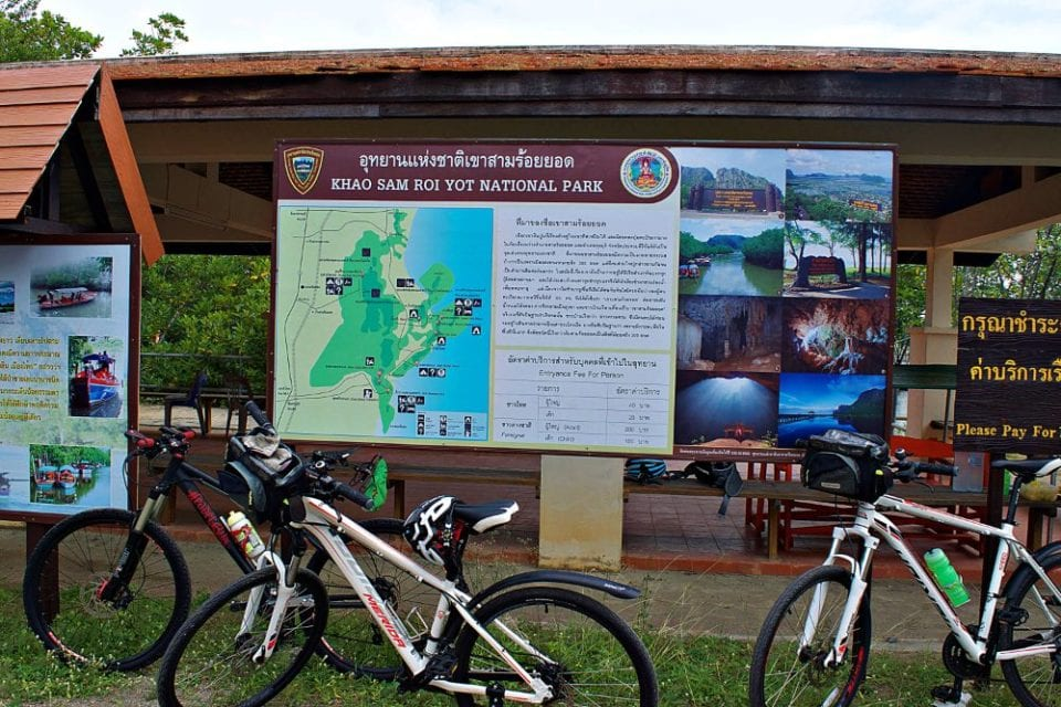 Our bikes resting at Khao Sam Roi Yot National Park
