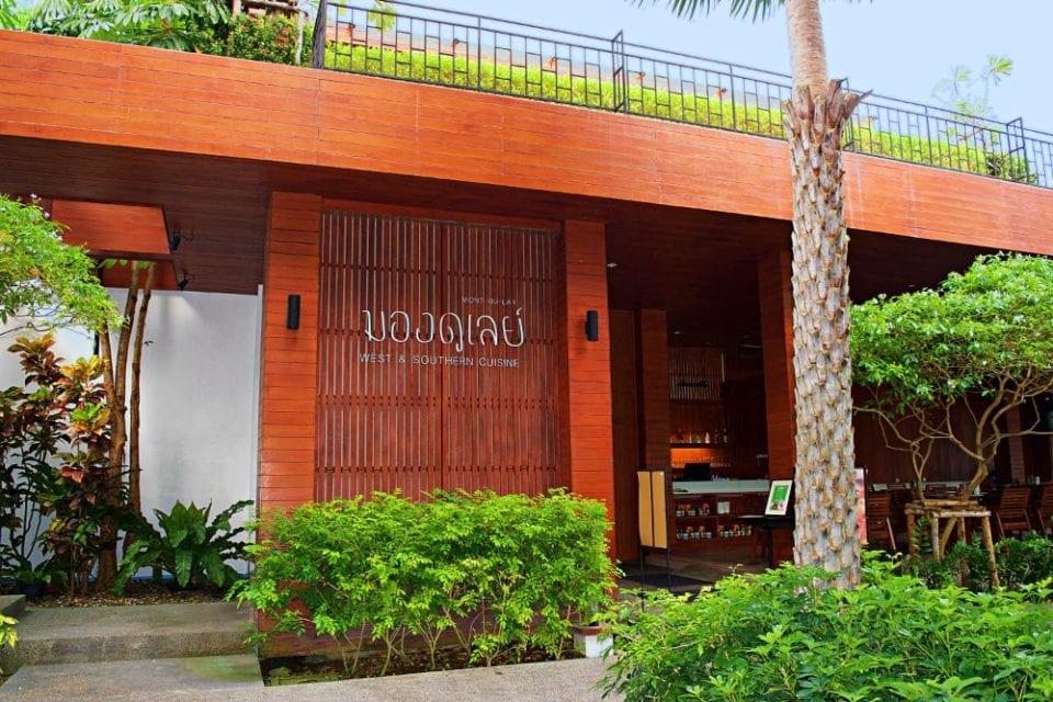 Tri Shawa Hotel