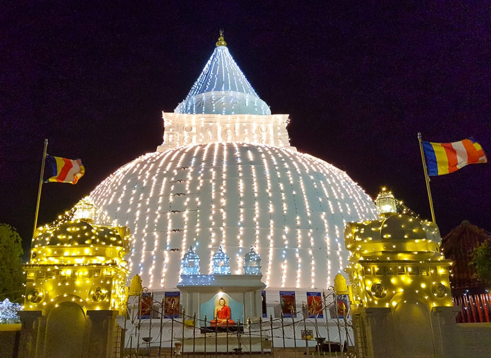 Tissamaharama Stupa at night - photo by Alana Tagliabue @ Family Bites Travel