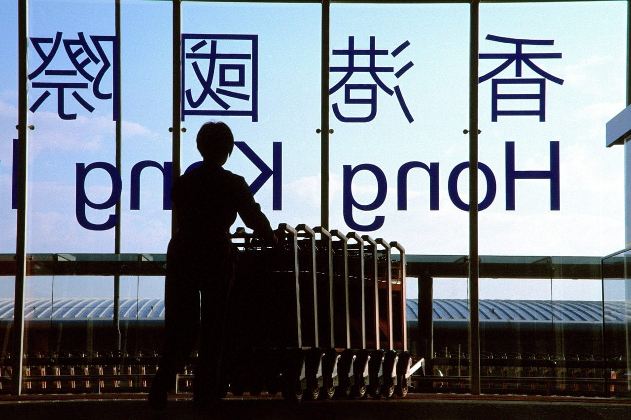 Hong Kong airport via Canva-3