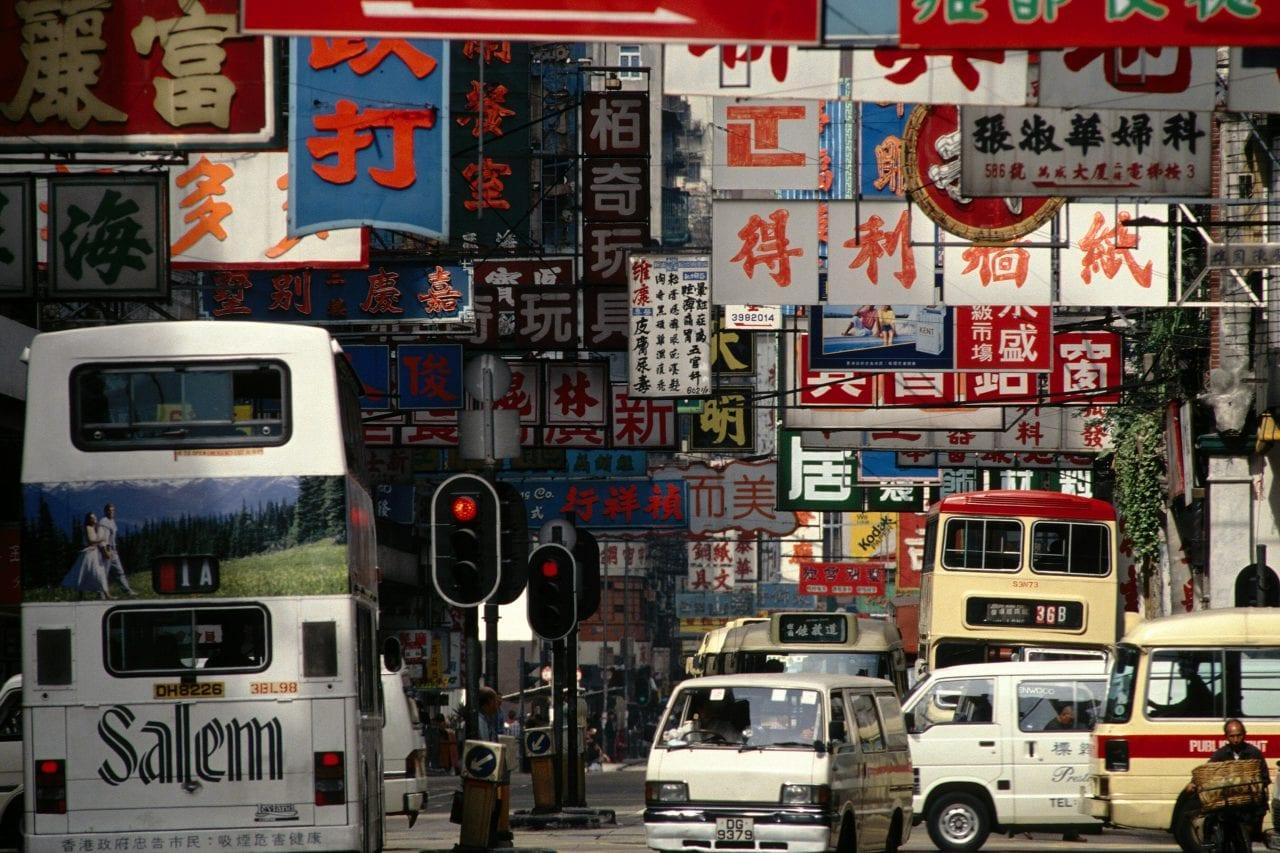 Hong Kong streets via Canva
