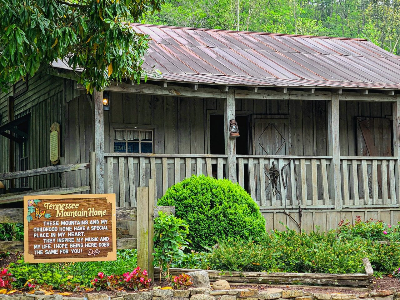 Dolly's Childhood Home