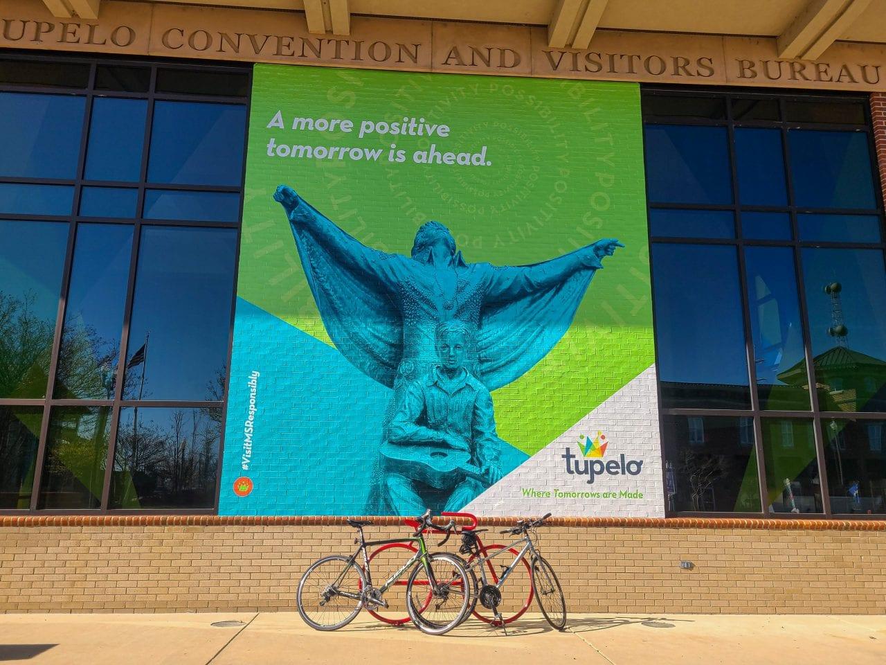 Tupelo Visitor Center
