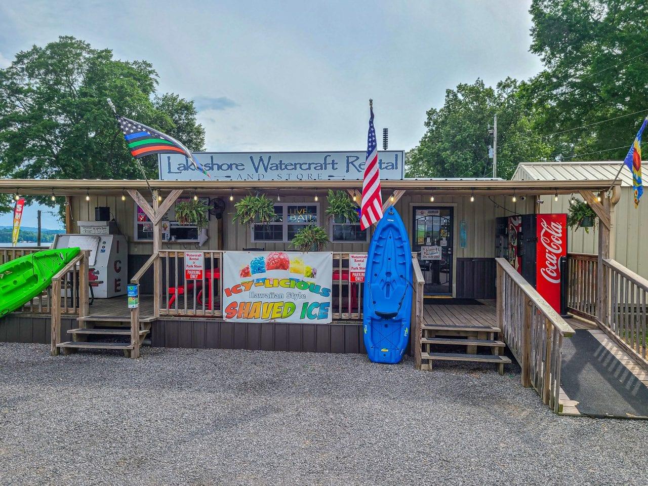 Lakeshore Watercraft Rental